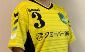 【ユニフォームを来て試合を観に来てください!】ご希望の選手のレプリカユニフォーム着てみんなで応援!