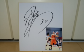 【限定5名】新潟アルビレックスBB 池田雄一選手の写真付きサイン入り色紙