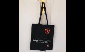 刺繍入りティフィナグ文字プリントのトートバッグ+刺繍作品集・グルミマ周辺ガイド