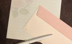 わくわく保育ラボ応援コース【3千円】心を込めたサンクスメール