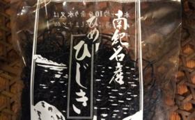串本町・海の恵みを食べて応援