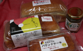 【よりパンを楽しみたい方へ】OGファクトリーの健康パンコース!