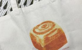 「彦坂木版工房デザイン」オリジナルトートバッグ+新店舗オープニングパーティーご招待