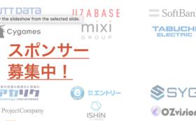 ホームページ / Final Report / 協賛企業BOOKでのロゴ掲載