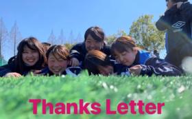 七大戦日誌+感謝のお手紙