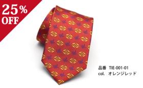 [早割25%OFF] 会津型紋柄ネクタイ 七宝と井桁絣柄(オレンジレッド)
