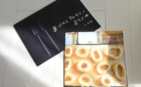 【150部限定のおまけ本1冊付き】『まっくらレストランへ ようこそ』写真絵本お得な3冊セット