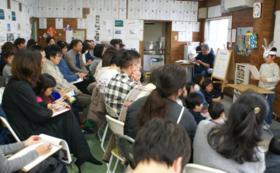 制作発表会・体験会へご招待!