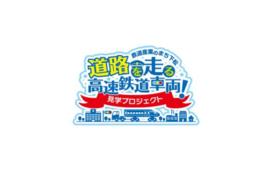 企業向け広告「シルバー」コース(グッズ付)