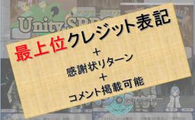 ご祝儀コース【100000円】