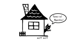 保護猫カフェmoff moffサポーター(ご利用券とオリジナルグッズ)