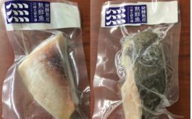 【食べ比べ!】銀ダラ2切、メカジキ2切セット