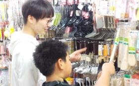 <企業様向け>バスターミナル学習室スポンサーコース!