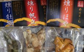 【石巻名産で応援コース】海産物3袋セット