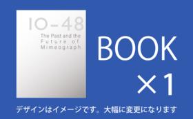 (1) サポーター限定ステッカー+書籍