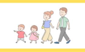 【愛され育つ家庭を全ての子どもたちに】