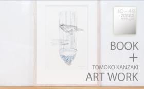 (7) サポーター限定ステッカー+書籍1冊+神崎智子作品「Sparrow&Wan」