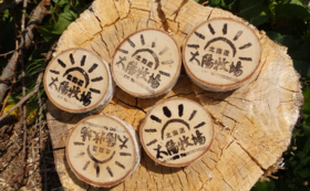 【Coasters rewarded, especially for supporters overseas】