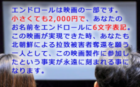 2,000円支援コース