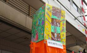 明石町保育園てづくり行燈の絵(1面)プレゼント!