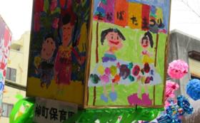 柳町保育園てづくり行燈の絵(1面)プレゼント!