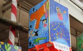 平塚保育園てづくり行燈の絵(1面)プレゼント!