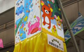 みやのまえ放課後児童クラブてづくり行燈の絵(1面)プレゼント!