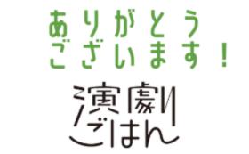 【複数口歓迎!】純粋応援!!