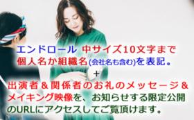 15,000円支援コース