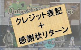 ご祝儀コース【30000円】