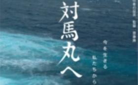 齋藤勝 監督の作品集コース