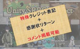 ご祝儀コース【50000円】