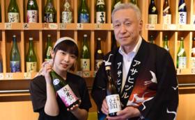 旭鶴の新酒を楽しむコース