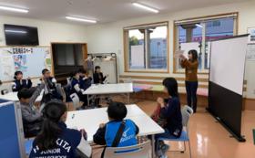 「小・中学生向けワークショップ開催権」