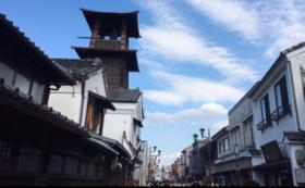 お礼のお手紙、小江戸川越のポストカード