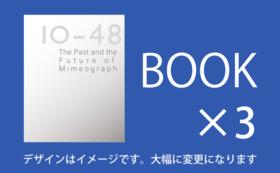 (3)【本セット】サポーター限定ステッカー+書籍3冊