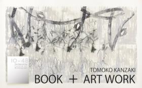 (11) サポーター限定ステッカー+書籍1冊+神崎智子大型作品「Composition of weed」