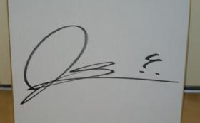 【限定5名】アルビレックスBBのアリーナMC 島村仁さんのサイン入り色紙