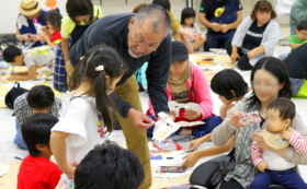 【4名様までok】あべ弘士さん、坂東園長と!園内宿泊体験