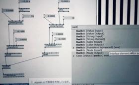 オンライン:デジタルアートのプログラミングワークショップ(120分)