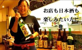 ちばの日本酒回数券+たか松応援コース