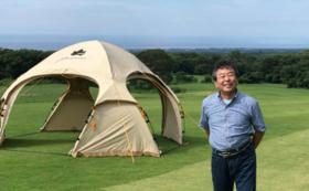 10月26日開催!鳥取県大山町で開催する初回「移動するライブキッチン」へVIPご招待