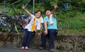 竹田Tキャンプのサポーター!【プロジェクト1つ応援コース】