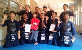 ミャンマー剣道代表全力サポーター