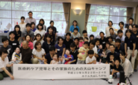 【100000円】魂の応援コース