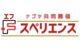 【ご来場で参加】Fリーグ会場内でのフットサル体験!