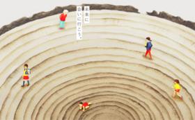 ★早期締切【ウィズタイム応援】2019年8月1日の回 参加確約