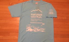 「白山ジオトレイルマラソン」特製のスタッフ限定Tシャツを送ります