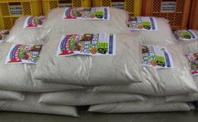 かき殻土壌改良剤2袋(25㎏)