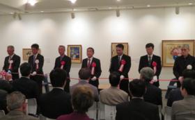 9月21日 蝶展開催式・レセプションにご招待(ピアノコンサート付)